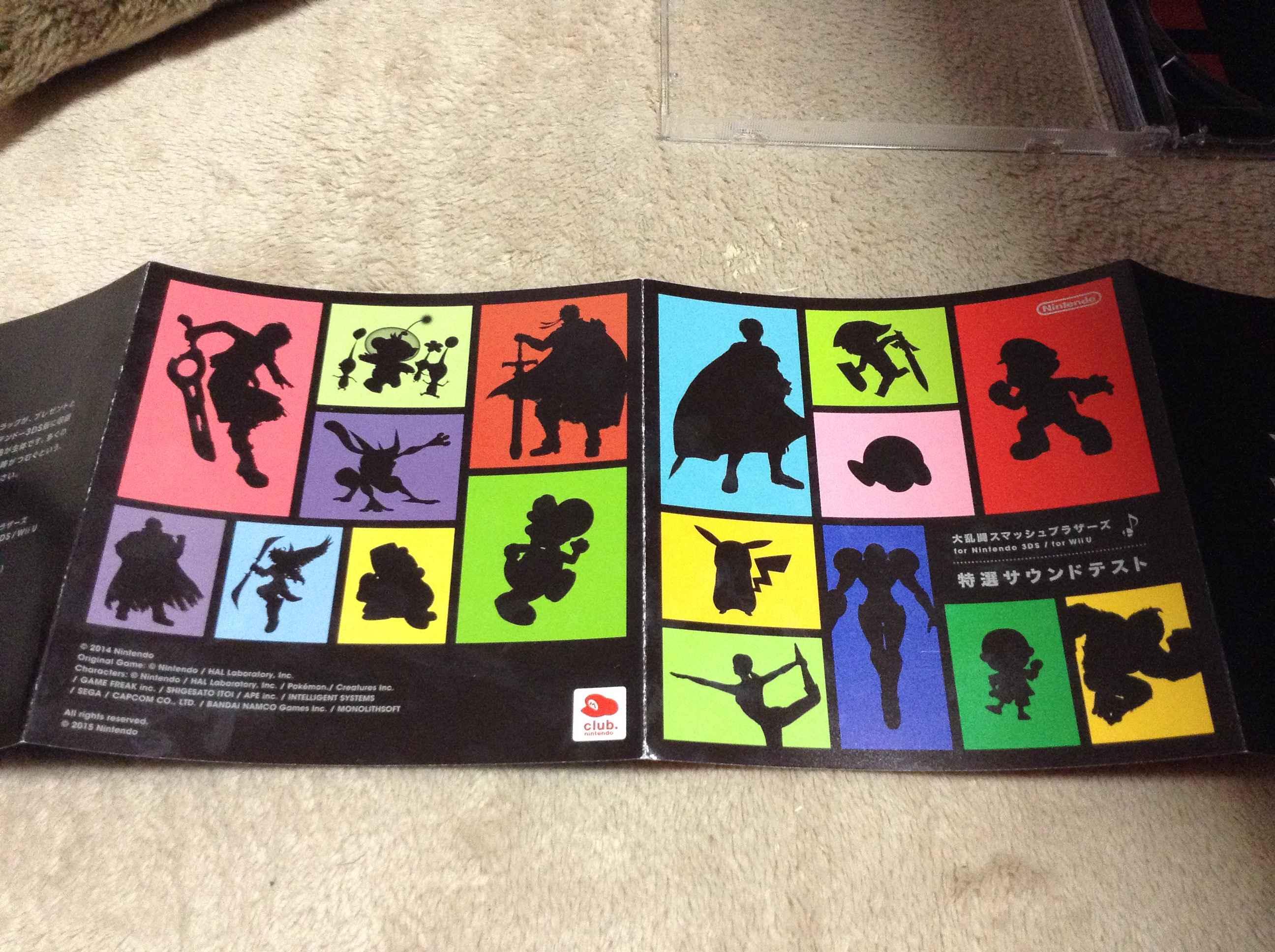 大乱闘スマッシュブラザーズ特選サウンドテストCDジャケット