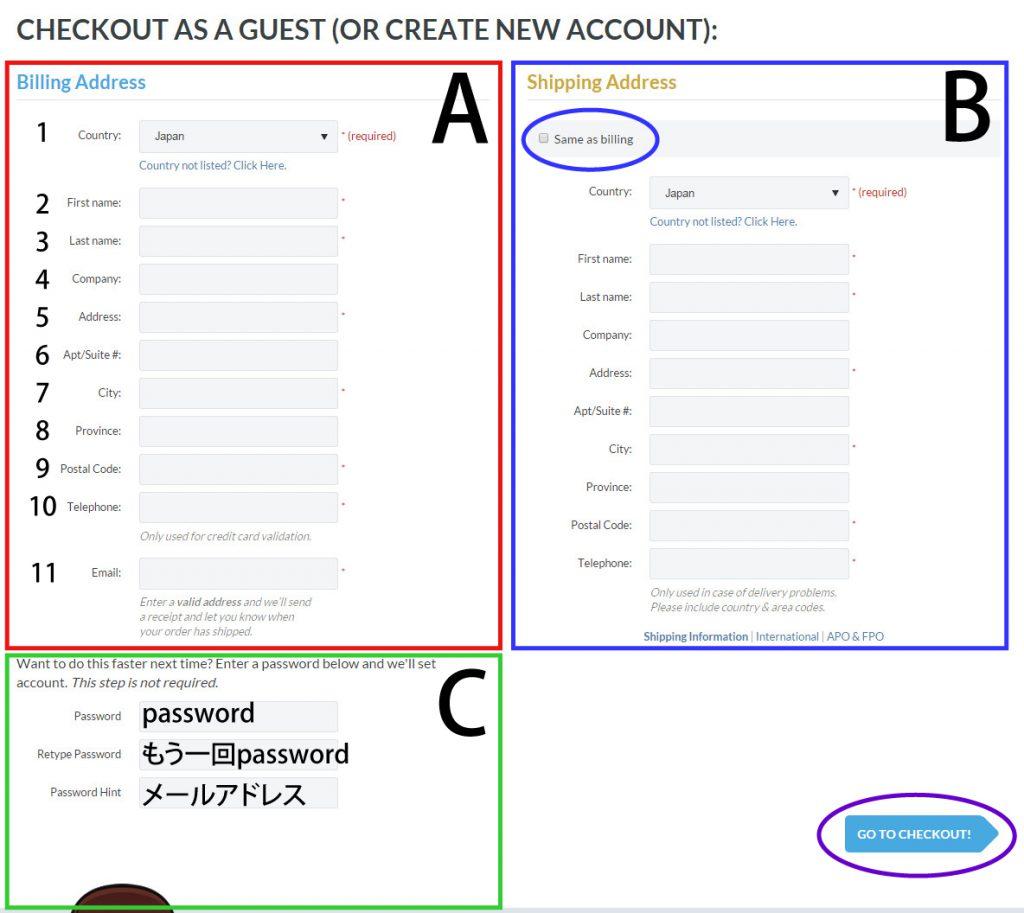screencapture-www-thinkgeek-com-brain-checkout-address-cgi